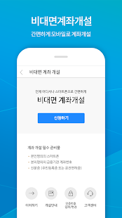하이투자증권 힘 Hi-M for PC-Windows 7,8,10 and Mac apk screenshot 1