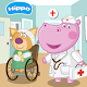 Emergency Hospital:Kids Doctor APK