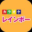 カラオケ レインボー icon
