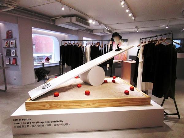 時尚服飾品牌內的微型美術館~rather cafe