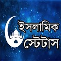 ইসলামিক স্টেটাস icon