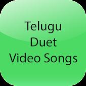Telugu Duet Video Songs