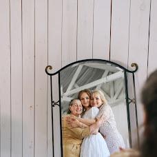 Wedding photographer Kseniya Snigireva (Sniga). Photo of 08.08.2017