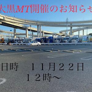 IS-F USE20のカスタム事例画像 ナイトメア🏴☠️さんの2020年11月18日17:49の投稿