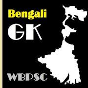 Bengali GK WBCS/WBPSC