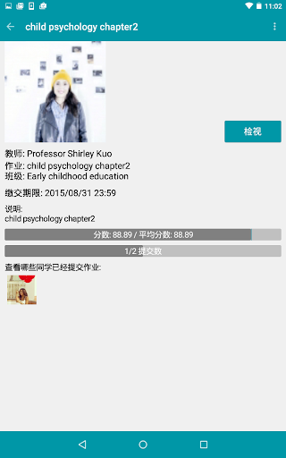 玩教育App|Homeworky - 最好用的家庭作业工具免費|APP試玩