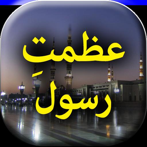 datazione Haram Quran Mostra tutti i siti di incontri