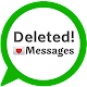 View deleted messages & photo recovery Android apk