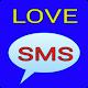 প্রেমের এসএমএস love SMS Download on Windows