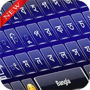 Bangla Color Keyboard 2019: Bangladeshi Language