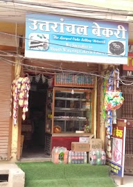 Uttaranchal Bakery photo 1