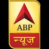 ABP  न्यूज़