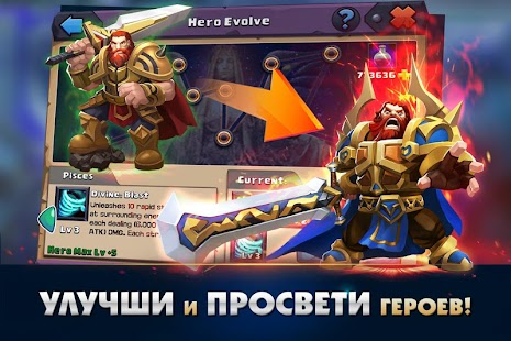 Clash of Lords 2: Битва Легенд - náhled