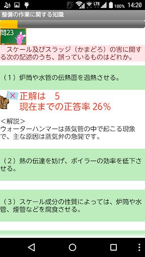 u30dcu30a4u30e9u30fcu6574u5099u58ebu554fu984cu96c6u3000u4f53u9a13u7248u3000u308au3059u3055u3093u30b7u30eau30fcu30ba 1.04 Windows u7528 2