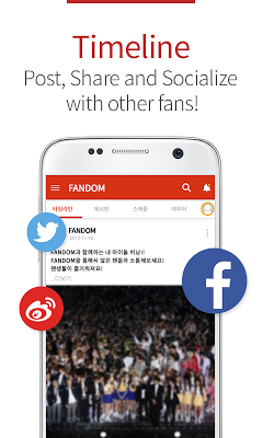 Fandom for MAMAMOO - screenshot