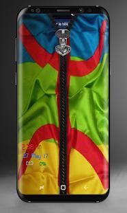 Amazigh Kabyle Lockscreen - náhled