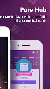 PureHub – Free Music Player 2