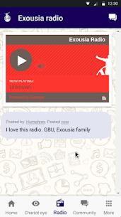 Exousia Word App 4