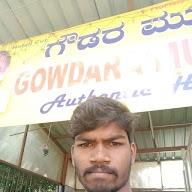 Gowdara Mudde Mane photo 10