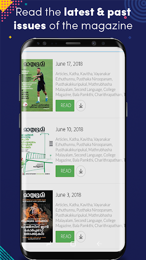 Mathrubhumi Illustrated by Magzter Inc  (Google Play, United