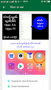 Font Oppo A3s Apk Download