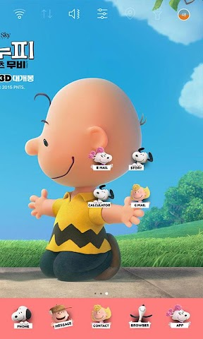 android Snoopy and Charlie Brown theme Screenshot 3