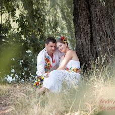 Wedding photographer Andrey Onischenko (arey). Photo of 26.11.2015