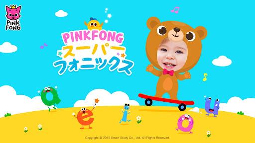 Pinkfong スーパーフォニックス
