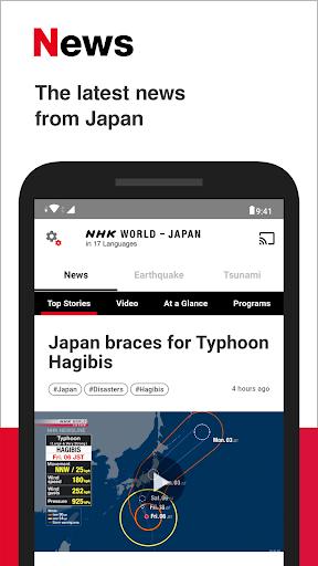 NHK WORLD-JAPAN 8.0.0 screenshots 1