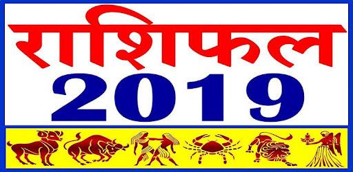 Rashifal 2019 Hindi - आज का राशिफल – Apps bei