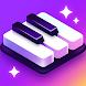 ピアノ アカデミー – ピアノの学習 - 無料新作の便利アプリ Android