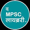 The MPSC Library ™ - Balbharati YCMOU & MPSC Books icon
