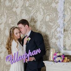 Wedding photographer Natalya Galkina (galkinafoto). Photo of 27.04.2016