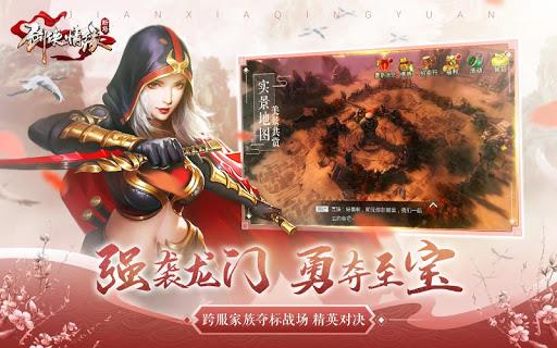 u5251u4fa0u60c5u7f18(Wuxia Online) - u65b0u95e8u6d3eu4e07u82b1u7fe9u7fe9u800cu81f3  screenshots 8