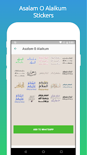 Download Islamic Stickers WAStickers 2018 For PC Windows and Mac apk screenshot 8