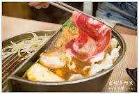 Enjoy火烤2鍋