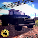 Hill Driver: Full OffRoad
