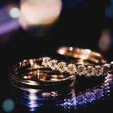 Весільний фотограф An Le (anlethe22). Фотографія від 15.01.2019