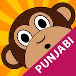 5 Little Monkeys Punjabi