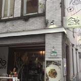 R9 Café 蜜糖吐司、鬆餅專賣店(中山本店)