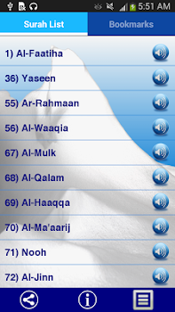 Quran Urdu mp3 - Offline Free