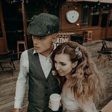 Wedding photographer Sergey Kaba (kabasochi). Photo of 18.05.2018