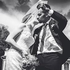 Wedding photographer Elena Bryukhanova (kivi1976). Photo of 06.07.2017