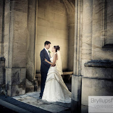 Wedding photographer Rene Terp (voresstoredag). Photo of 07.12.2015