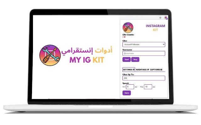 Instagram Extension Kit