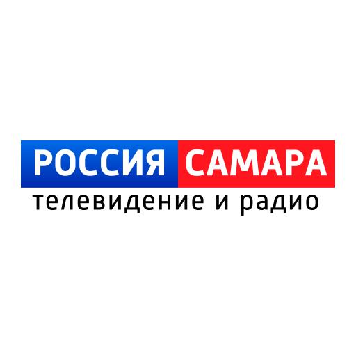 ГТРК «Самара»