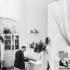 Vestuvių fotografas Aleksandr Saribekyan (alexsaribekyan). Nuotrauka 04.10.2019