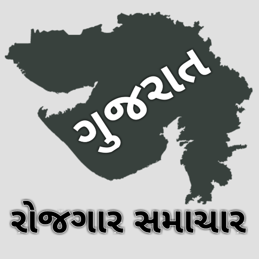 App Insights: Rojgar Samachar in Gujarati (Gujarat Publication) | Apptopia