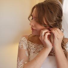 Wedding photographer Aleksey Kim (offlaw). Photo of 08.06.2018