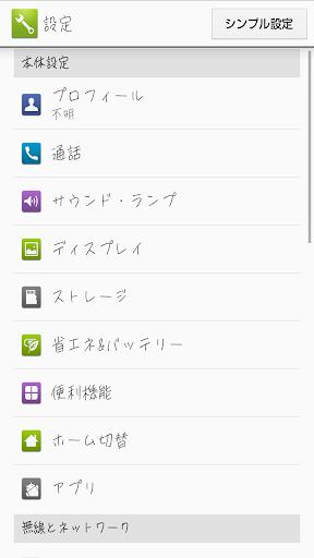 TAu604bu5fc3 2.1.1 Windows u7528 7